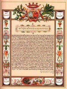 כתובה (מתוך ויקיפדיה)